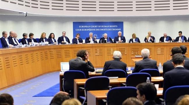 AİHM'den toplamda 1,5 milyon euro tazminat kararı çıktı