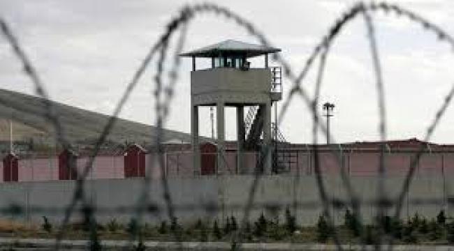 Çocuğu olan kadın mahkumlara özel cezaevi